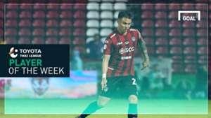 Toyota Thai League Player of the Week 27 : ชาริล ชัปปุยส์