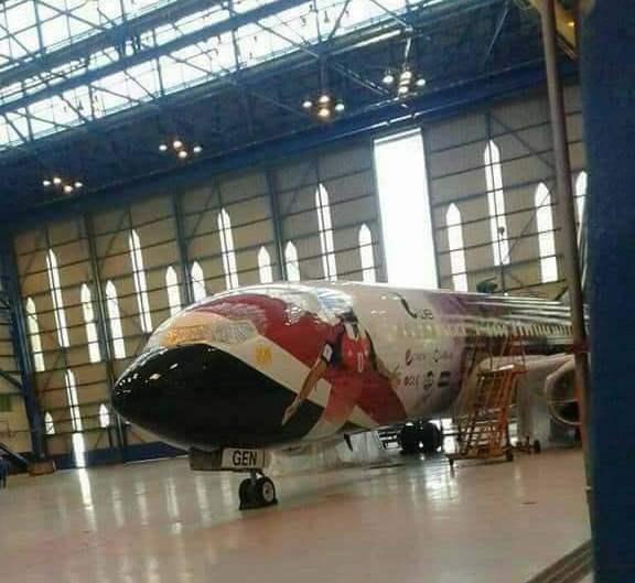 طائرة منتخب مصر في مونديال روسيا