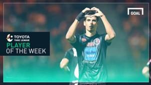 Toyota Thai League Player of the Week 19 : เซร์คิโอ ซัวเรส