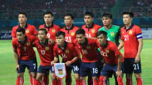 Laos U-23 Asian Games