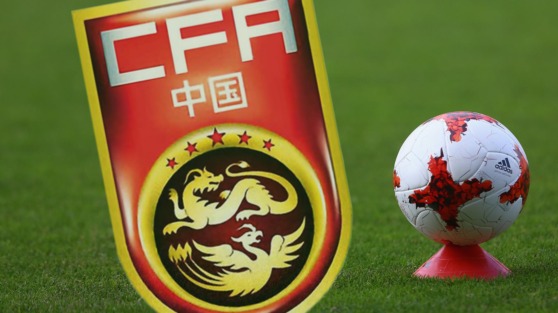Chinas U20 in der Regionalliga: Nach Tibet-Eklat sind die Fronten verhärtet
