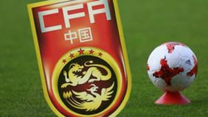 GFX China Regionalliga 22062017