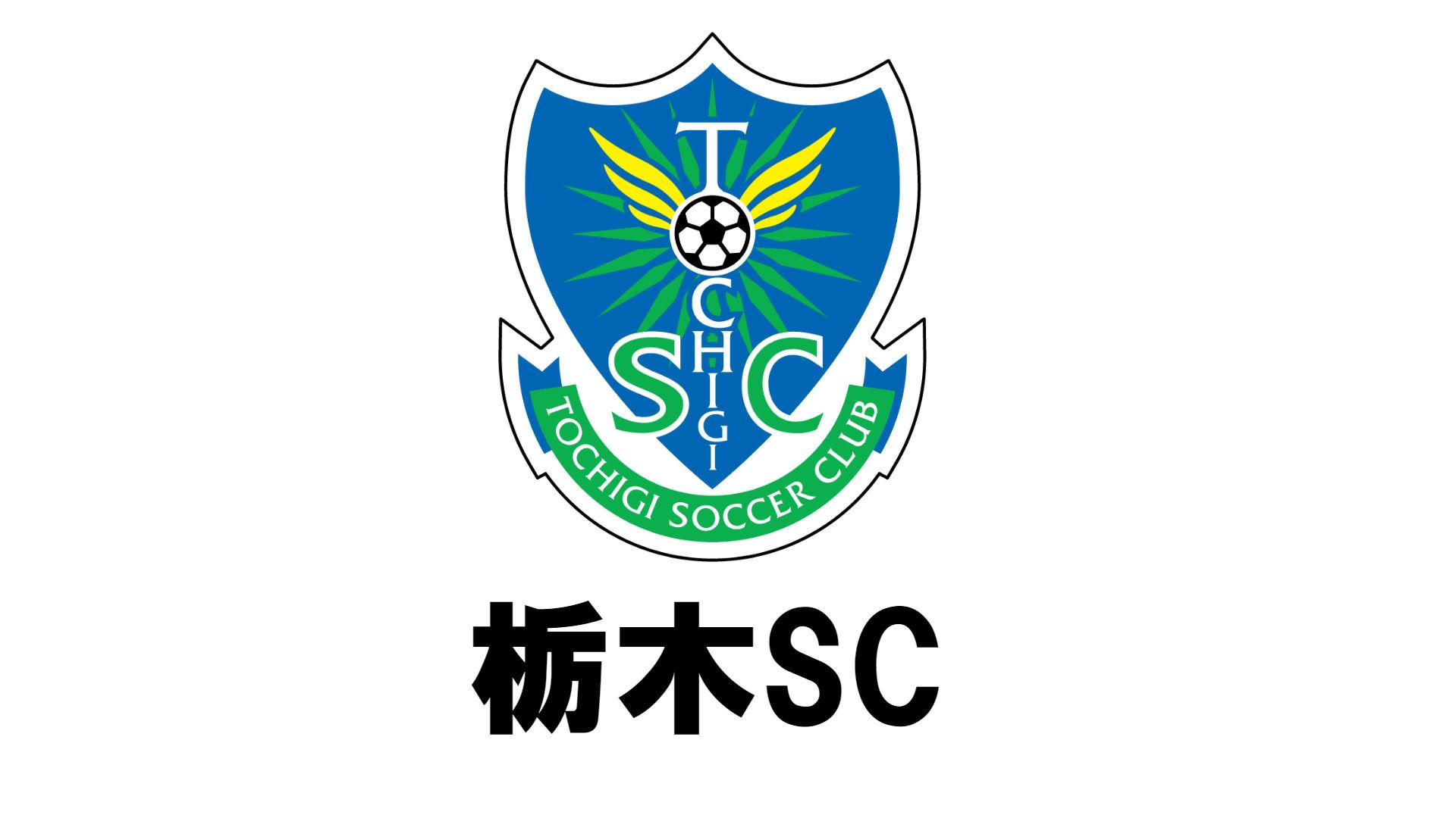 栃木SC.jpg