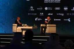 Dubai International Sports Conference