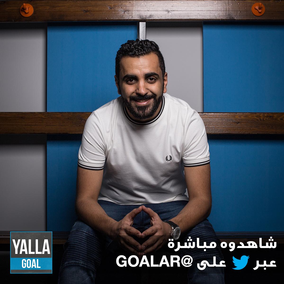Yalla goal Aziz
