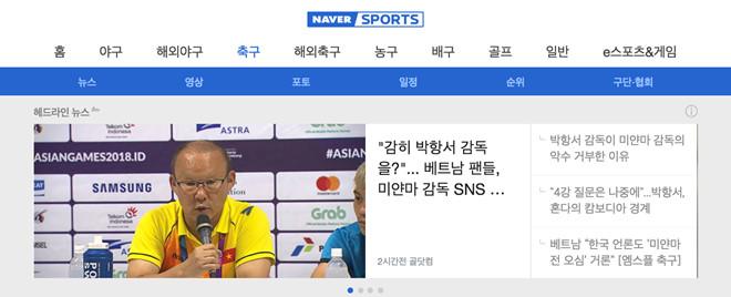 Báo Hàn Quốc HLV Park Hang-seo
