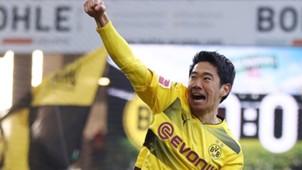 2018-01-28 Kagawa Dortmund