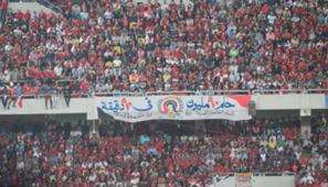 Egyptian fans - Mahmoud Maher