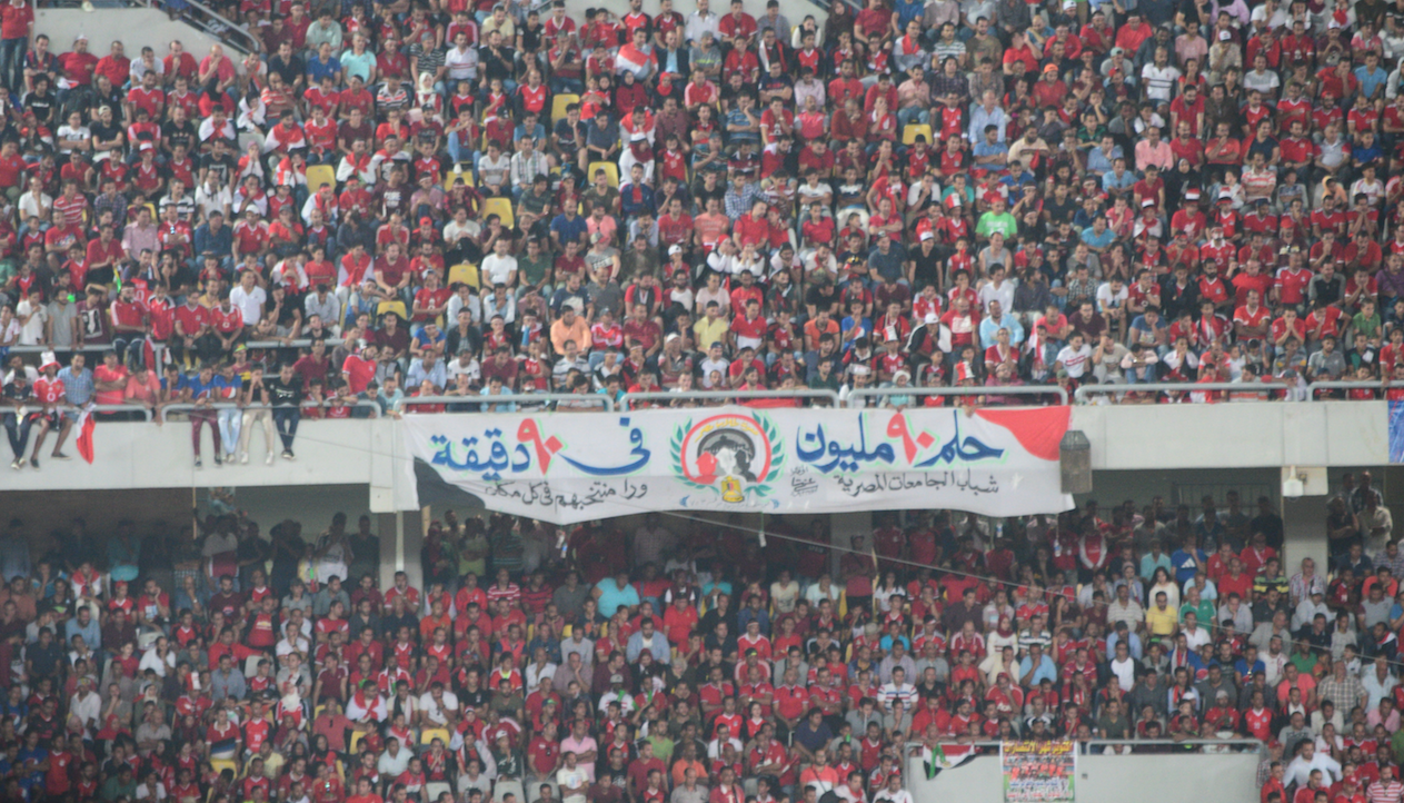 Egyptian fans - Mahmoud Maher