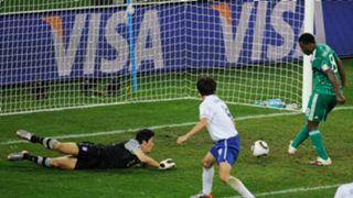 Yakubu 2010 World Cup