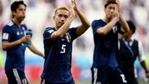 Japan World Cup 28062018