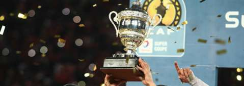Caf Super Cup trophy