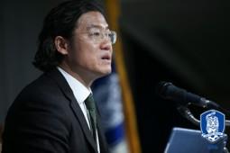 Kim pan-gon 김판곤