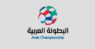 تقرير | 10 نجوم أفرزتهم البطولة العربية للأندية