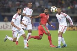 الإمارات - عمان