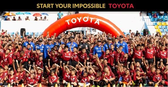 ผลการค้นหารูปภาพสำหรับ โตโยต้า จูเนียร์ ฟุตบอลคลินิก 2019 : หนทางสู่ Wolrd Challenge ของเยาวชนไทย