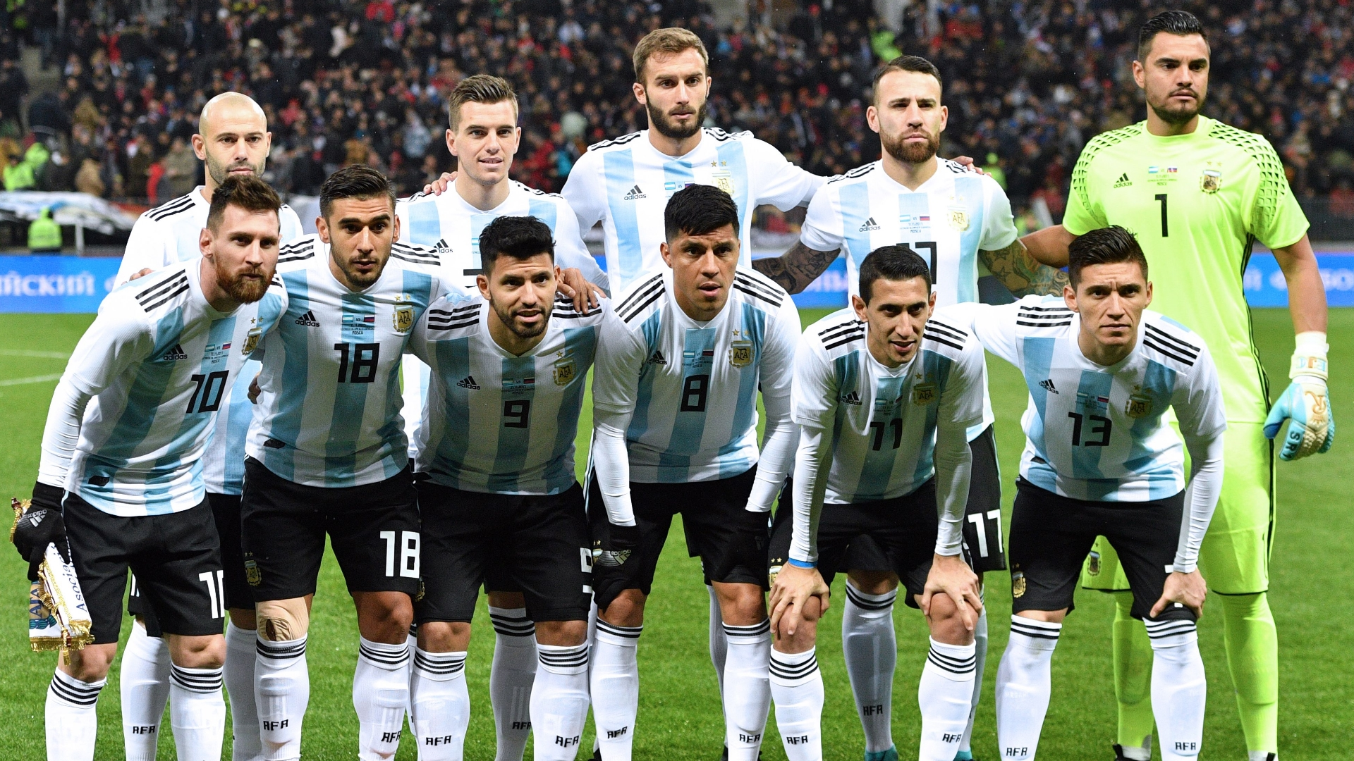 World Cup 2018 Squad Revealed