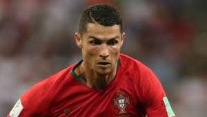 Cristiano Ronaldo Portugal 2018
