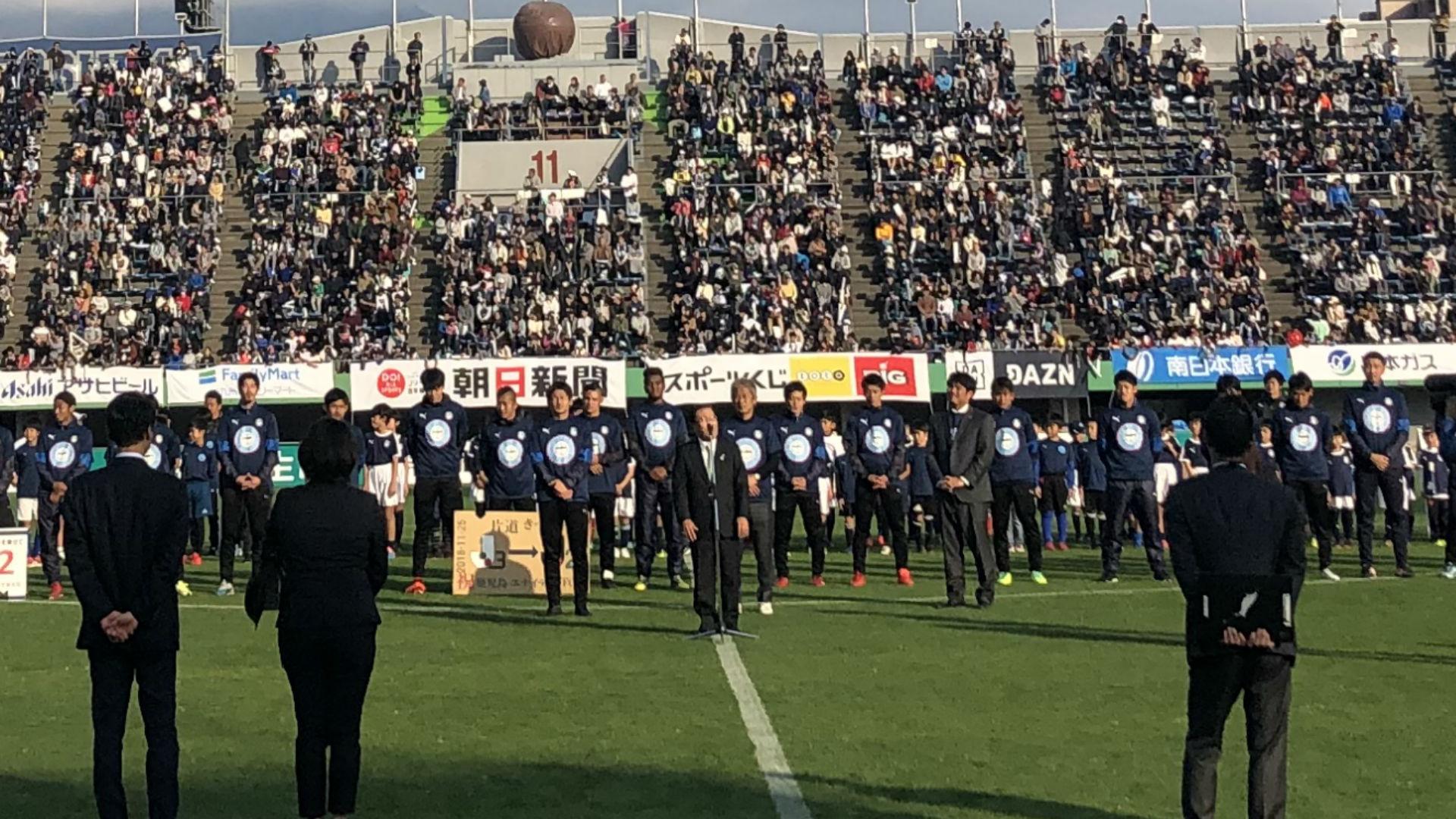 2018-11-26-kagoshima-hara-mayer