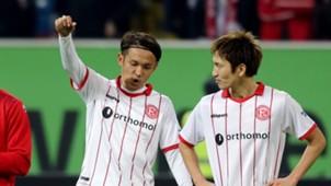 2018-02-17 Usami Haraguchi Fortuna Duesseldorf