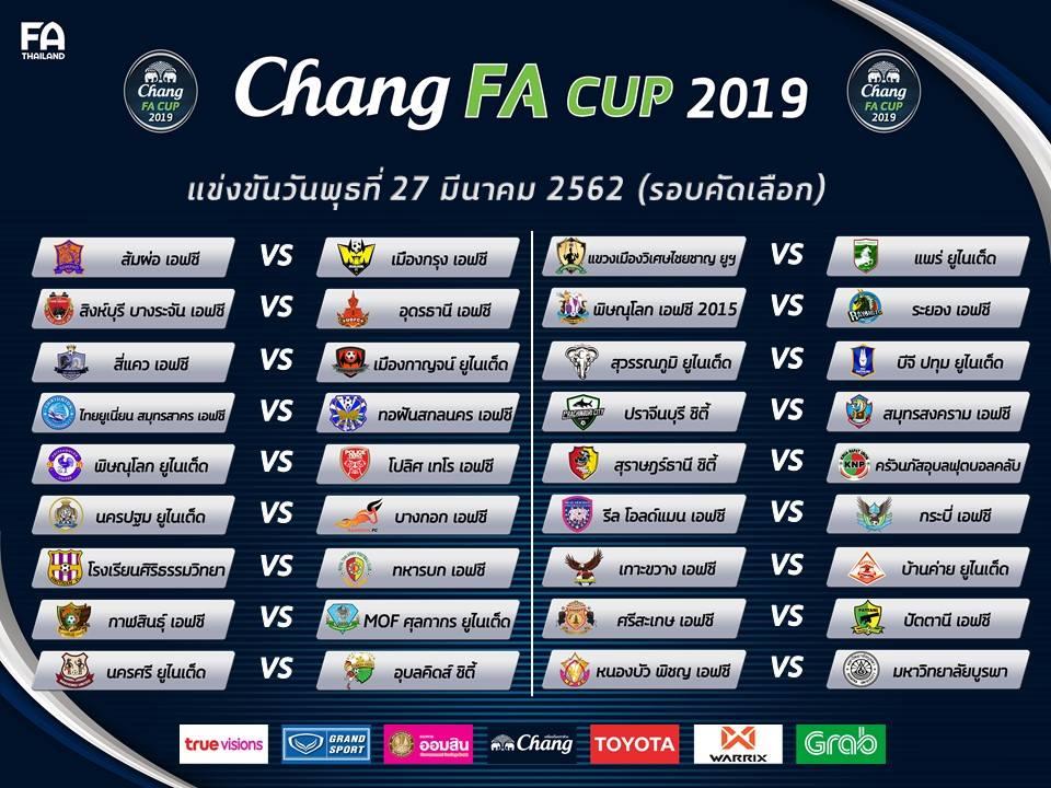Chang FA Cup 3
