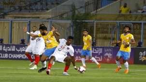 الإسماعيلي - الكويت