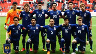 World Cup Japan
