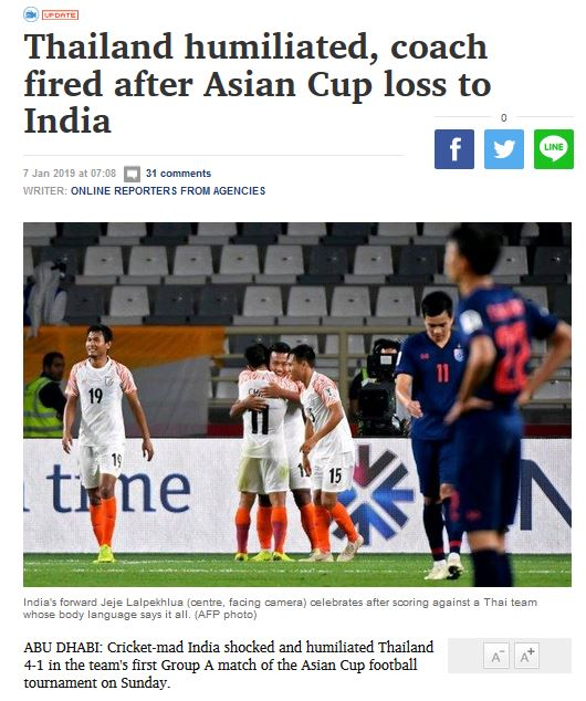 Thailand, India, Asian Cup