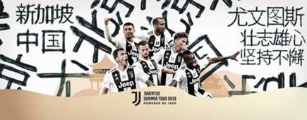 Juventus Tour 2019