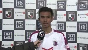 เซเรโซ โอซาก้า U23