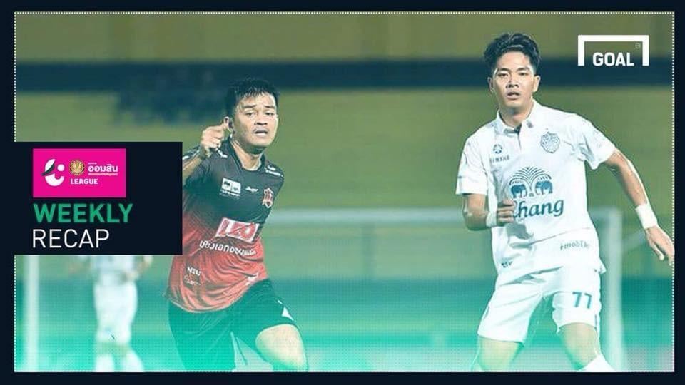 Image result for สรุปผล ออมสิน ลีก (T4) : ขอนแก่นยูฯเชือดบุรีรัมย์ 1-0