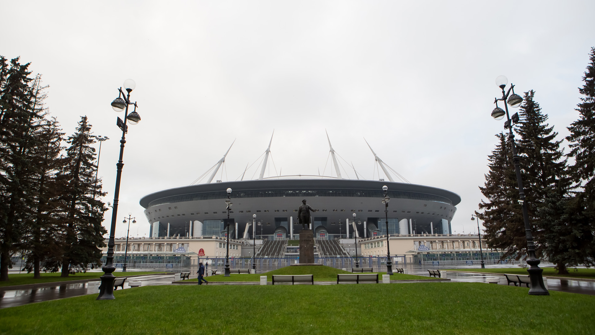Saint-Pétersbourg Stadium Stade