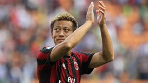 Keisuke Honda Milan Serie A 2016-17