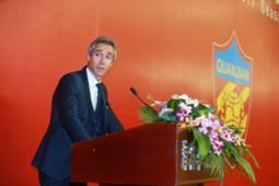 Paulo Sousa Tianjin