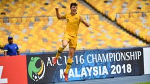 Noah Botic, Australia U16, AFC U16 Championship