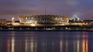 Arena Wolgograd WM 2018