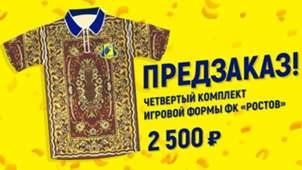 Rostov kit