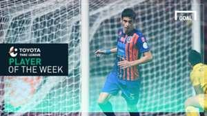 Toyota Thai League Player of the Week 3 : เซร์คิโอ ซัวเรส