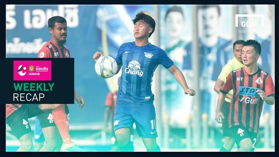 ผลการค้นหารูปภาพสำหรับ สรุปผล ออมสิน ลีก (T4) : นครปฐม บุกอัดชัยนาท บี 5-1 , ชลบุรี เจ๊า