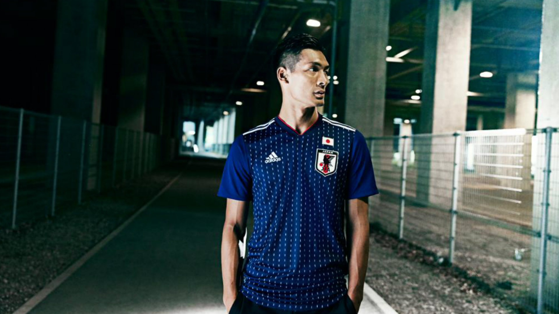 World Cup 2018 kit Japan home 669d232c5
