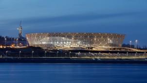 Volgograd Arena Stade