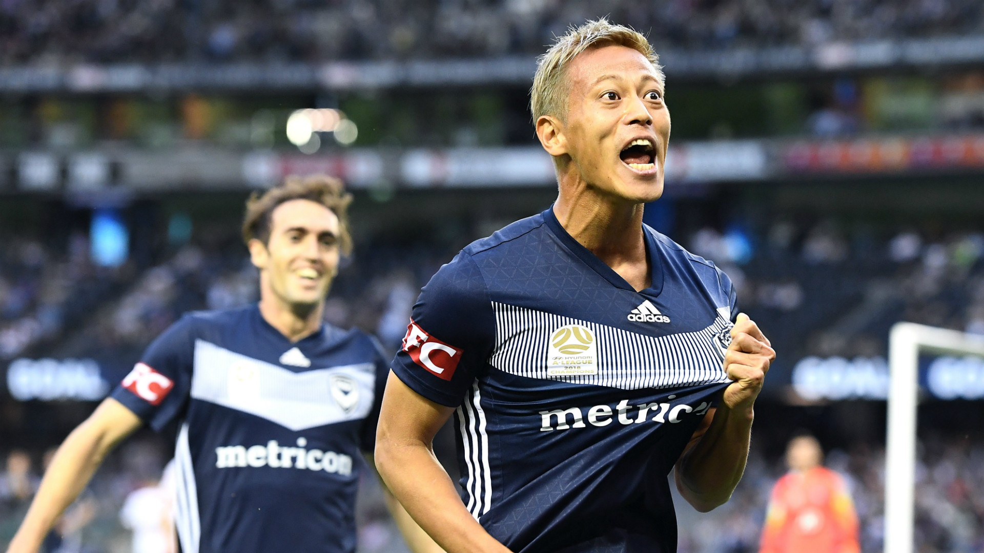 'Men against boys'- Slick Victory put Wanderers to the sword