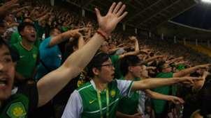 Beijing Guoan fans