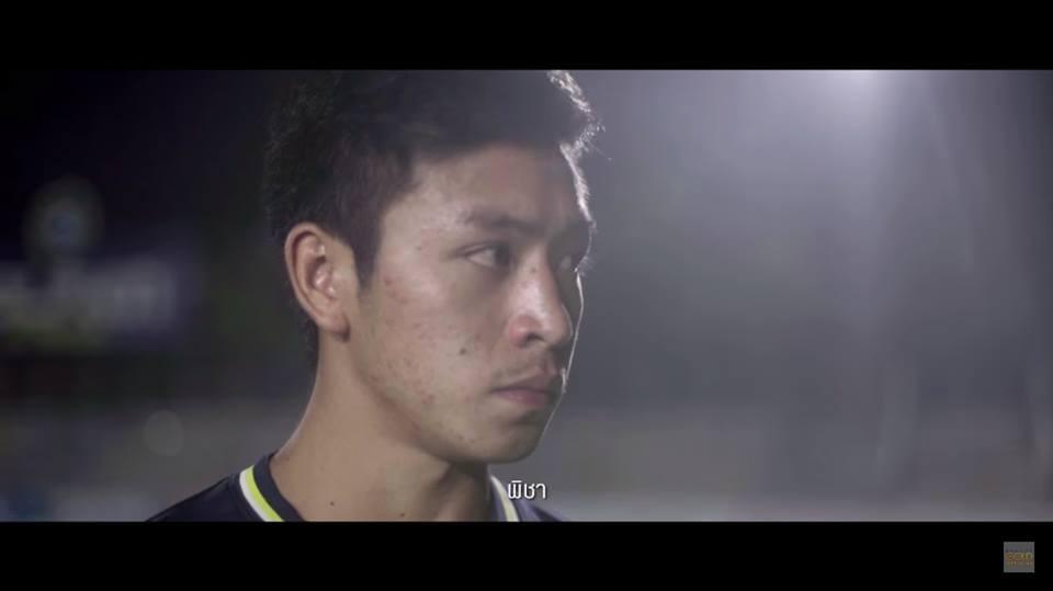 """ผลการค้นหารูปภาพสำหรับ แกรมมี่ดึง """"พิชา"""" แสดง MV บทเรียนรัก"""