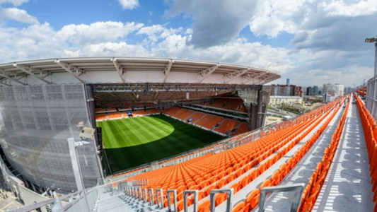 Ekaterinburg Arena general view