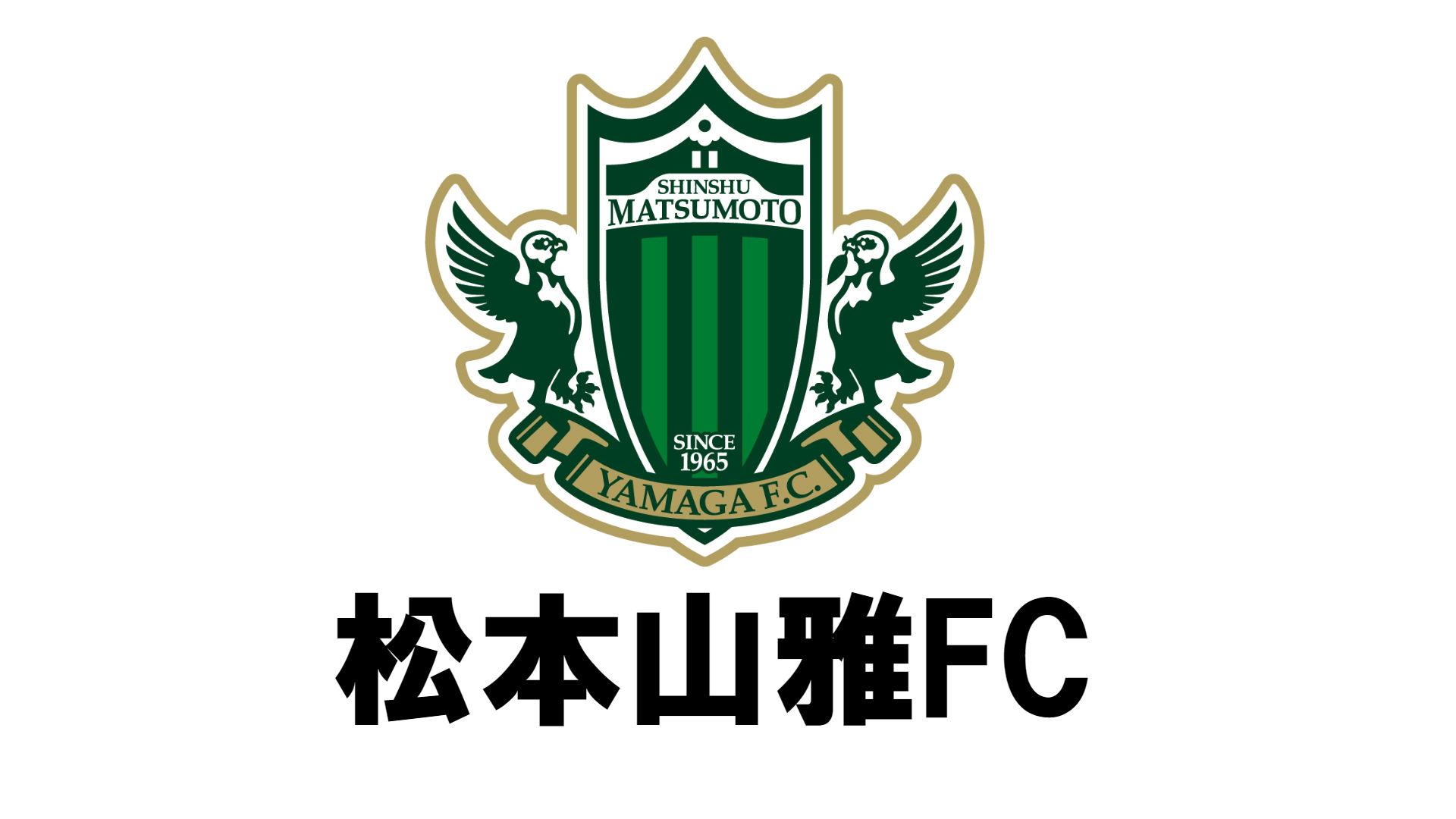 松本山雅FC.jpg