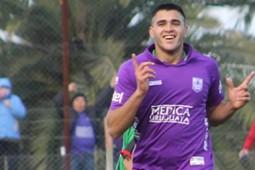 Maximiliano Gómez - Defensor Sporting (Foto: Divulgação)