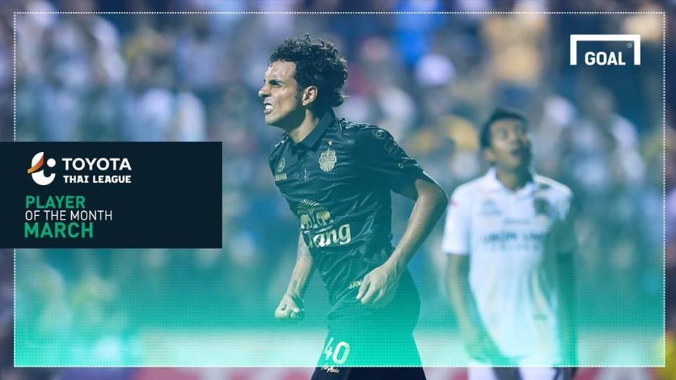 ผลการค้นหารูปภาพสำหรับ Goal TTL Player of the Month : ดิโอโก หลุยส์ ซานโต (มีนาคม)