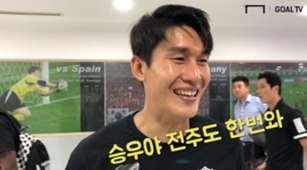 Lee yong  이용