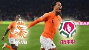 GFX Niederlande Weißrussland Holland EM-Quali